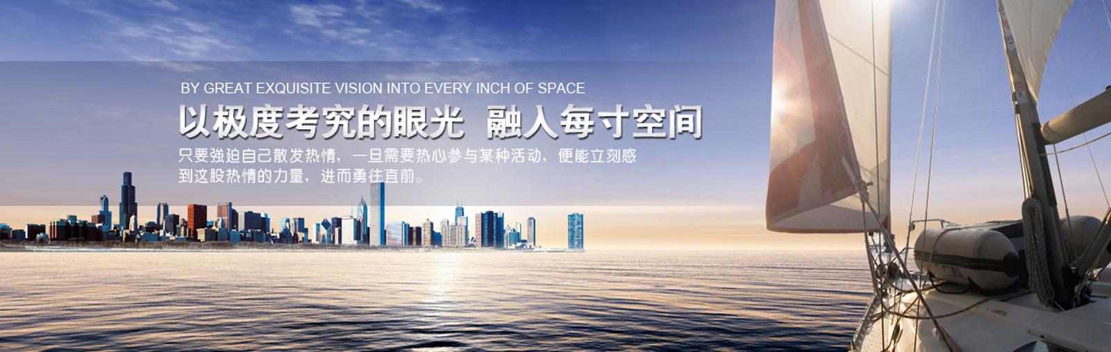 天津盛泰伟业燃气设备有限公司